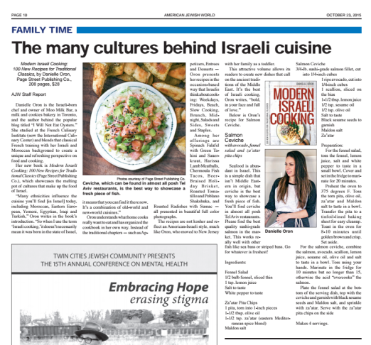 American Jewish World's October 23rd issue